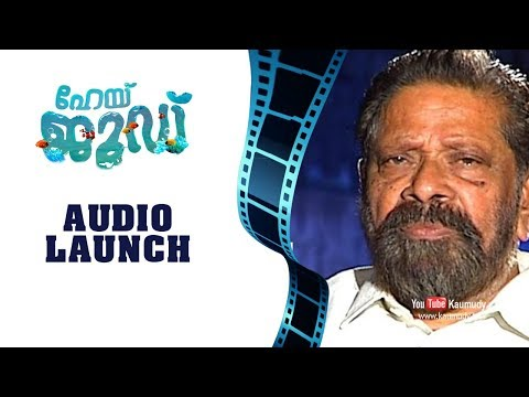 Hey Jude | Audio Launch | M.Kn | Kaumudy TV
