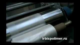 Оборудование для производства пакетов.avi(, 2013-02-21T14:07:55.000Z)