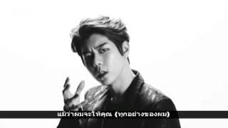 [Thaisub] Might Just Die - HISTORY