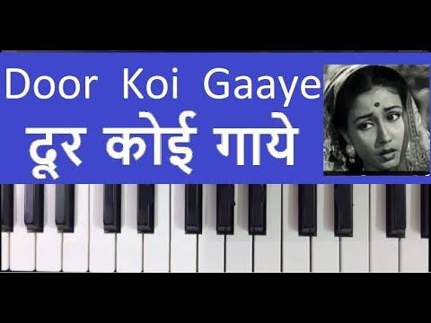 how to play door koi gaaye - harmonium piano notes tutorial