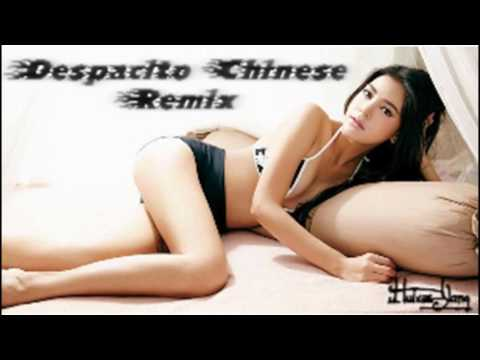 【 🖤 Despacito 🖤 】 Chinese Remix