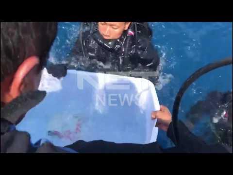 Blackbox Lion Air Ditemukan: Ini Detik-detik Pengangkatannya dari Laut Mp3