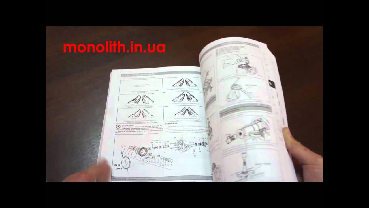 инструкция по ремонту hyundai starex 2002 года