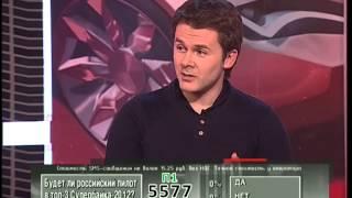 Попутчик - Подведение итогов сезона Moto GP (А.Яхнич, А.Лункин)