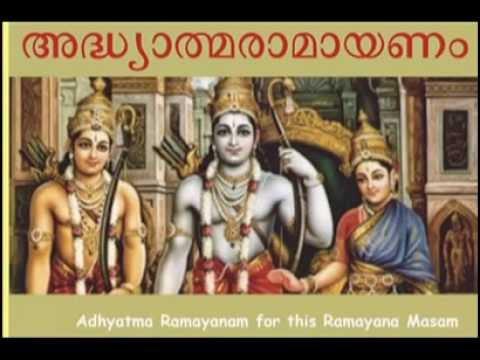 Adhyatma Ramayanam - 01 - BALAKANDHAM - Part 1