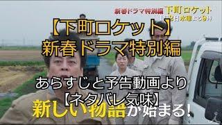 """""""【打込】 下町ロケット・ゴースト メインテーマ 【DTM】 https://www.y..."""