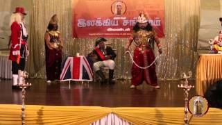 Maaveeran Pandara Vanniyan - Tamil Historical Drama