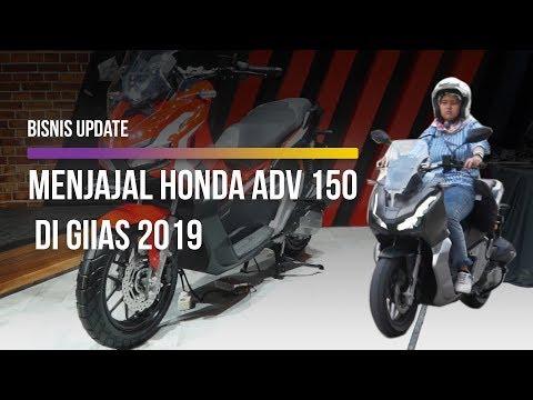 Test Ride Honda ADV 150, Begini Komentar Pengunjung GIIAS 2019