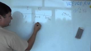 Задача №146. Алгебра 7 класс Макарычев.