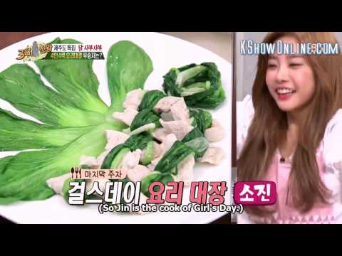 Girl's Day Sojin's cute reaction when praised for her cooking skills