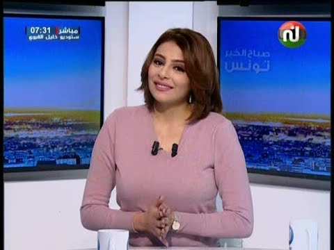 Sbeh Elkhir Tounes Du Mercredi 17 Janvier 2018 - Nessma Tv