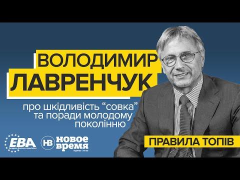 Где сейчас Яценюк – на сегодня что известно? Куда пропал