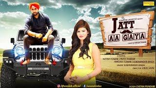 Jatt Aa Gaya ( Official Video )    Nitish Tomar, Priya Thakur, Ankush    Latest Punjabi Song 2018