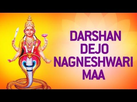 Darshan Dejo Nagneshwari Maa - Rathod Kulni Devi Shree Nagneshwari Maa - Gujarati Songs