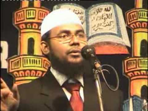 Er. Shoaib Mohammed - Islam and the International Monetary System - Bangla - 2012