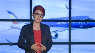 Cutia Neagră cu Mariana Rață / 23.09.18 / Privatizarea AIR MOLDOVA /