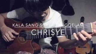 Kala Sang Surya Tenggelam (Chrisye Cover)
