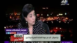 لمياء محسن: الشعب مستعد للصبر لكن بشرط.. فيديو