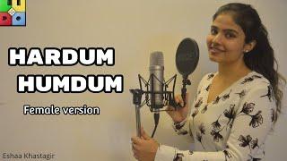 LUDO : Hardam Humdum | Pritam | Shilpa Rao | Arijit Singh | Sayeed Quadri | Cover | Eshaa Khastagir