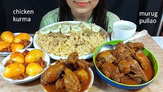 Eating Chicken Kurma + Egg Fry+ Murug Pullao *N-vlog*Eating Show*Huge Food