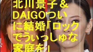 今、入会金が30000円のところ5000円に!! 【今話題の「オンラインダイ...