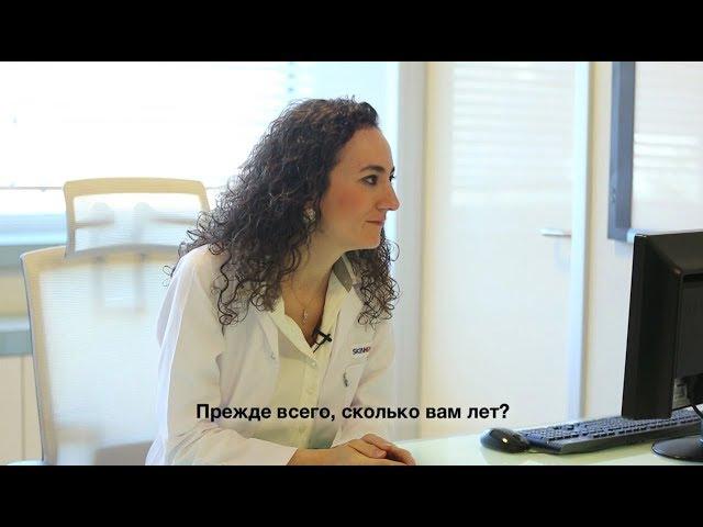 Собеседование с доктором - Пересадка Волос в Турции