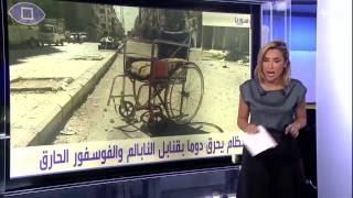 #أنا_أرى غارات جوية للطيران الحربي على بلدة الناجية بريف إدلب