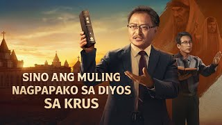 Full Tagalog Christian Movie 2018 | Sino ang Muling Nagpapako sa Diyos sa Krus?