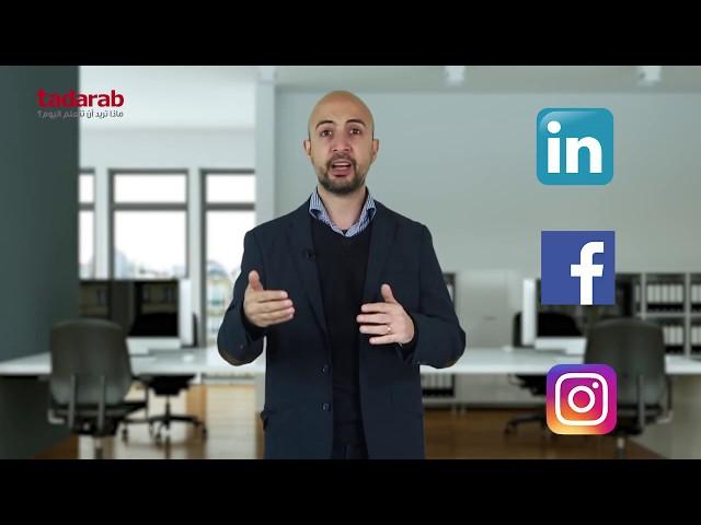 Understanding Different Social Media Platform and Never Link Them Together   Roland Abi Najem