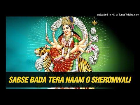 Sabse Bada Tera Naam O Sherawali Unchi Mehra wali (Navaratri special)