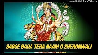 sabse-bada-tera-naam-o-sherawali-unchi-mehra-wali-navaratri-special