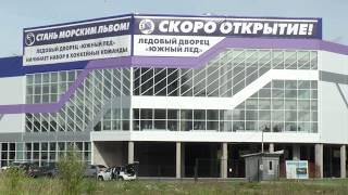 """Фигуристы Москвы показали на льду свои """"Первые шаги"""""""