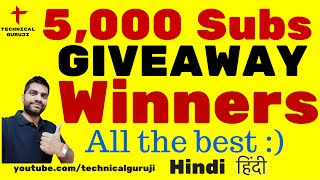 [Hindi] Giveaway Winners Announced | Congratulations | Thank you