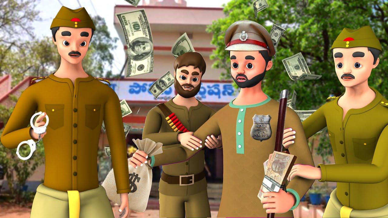 నకిలీ పోలీస్ - దొంగలు | Fake Police - Thieves Story | Funny Village Comedy Telugu Stories Maa Maa TV
