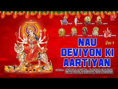 Nau Deviyon ki Aartiyan I Navratri Special, KUMAR VISHU,NARENDRA CHANCHAL,ANURADHA PAUDWAL,HARIHARAN