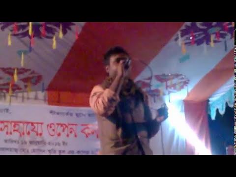 Rup Tera Dekh Ke  রঙ তোমার মেখেগো প্রেমের জালাতে জলি By Ms Sajib
