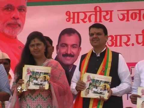 पुणे जिल्ह्यातील भाजपच्या विजयाची सुरुवात तळेगावातून - मुख्यमंत्री|MPC News|Pune|Pimpri-Chinchwad