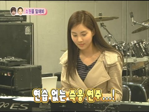 【TVPP】Seohyun(SNSD) - 'Once' duet with Jung Yong-hwa, 서현(소녀시대) - 정용화와 'Once' 듀엣 @We Got Married