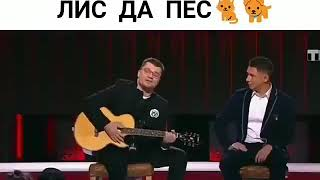 Гарик Харламов и Тимур Ботрудинов