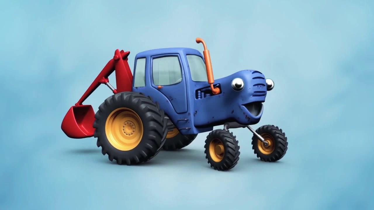 Синий трактор едет трактор едет - YouTube