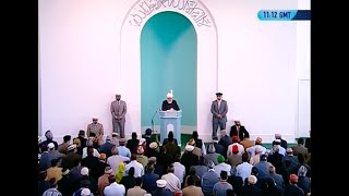 Español Friday Sermon 25 Sep 2009, Distinctive qualities of servants of the Gracious God