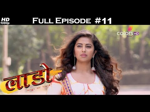 Laado - 20th November 2017 - लाडो - Full Episode