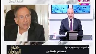 ممدوح حمزة لسيد علي: