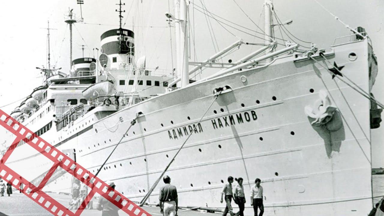 гибель адмирала нахимова корабля