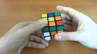 Rubik Küp Gelişmiş F2L Teknikleri Bölüm-1