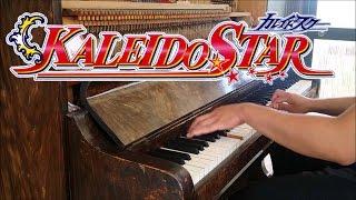Basic Piano Arrangement of: Kaleido Star Take it Shake it by sugar ...