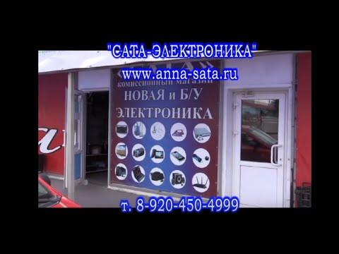 ОБЗОР ИКЕА уцененные товары - YouTube