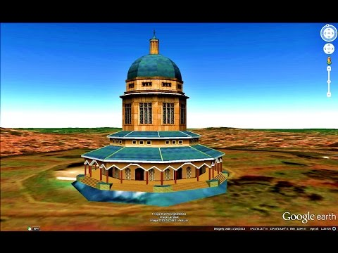 HISTORICAL PLACES OF UGANDA IN GOOGLE EARTH