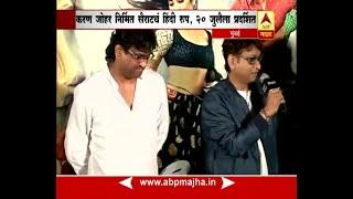 मुंबई: सैराटचा हिंदी रिमेक, संगीतकार अजय-अतुलला काय वाटतं?