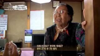 선풍기 아줌마, 수술집행인을 찾아 일본에 가다!_채널A_그때그사람 5회